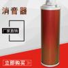 消音器XY系列 XY-20 干燥机吸干机 空压机配件 扩散器 压缩机配件