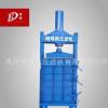 迪博20年压滤机厂家供应 立式压滤机实物图 全自动立式压滤机