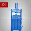 迪博过滤设备20年省优厂家现货供应 立式液压压榨过滤机