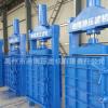 迪博立式过滤机 09年省优质过滤厂家供应 立式压榨过滤机