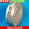 厂家供应304不锈钢孔板波纹填料 金属孔板波纹规整填料 化工填料