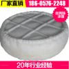 供应PTFE丝网除沫器 压板材质不锈钢316L 聚四氟乙烯丝网除雾器