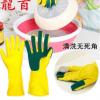 百洁布洗碗手套 厨房耐用薄款刷碗手套 乳胶橡胶家务清洁防水