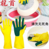 厂家直销乳胶五指百洁布手套 复合海绵清洁 洗碗手套 百洁布手套