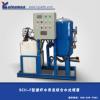 加工定制按参数生产旁流水处理器微晶全程水处理器循环水旁流综合