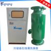 冷凝器胶球在线清洗装置管刷式冷凝器胶球自动在线清洗设备