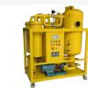 供应高效TY系列汽轮机油专用滤油机