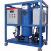 供应全自动真空滤油机、润滑油滤油机