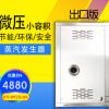 天燃气蒸汽发生器微压小容积蒸汽锅炉两用热水炉蒸汽模块免年检