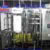 供应反渗透纯水设备纯水机RO纯水制造设备纯净水设备