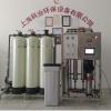 反渗透设备、反渗透水处理设备 反渗透纯水设备 反渗透系统装置