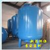 活性炭过滤器 过滤罐 多介质过滤器