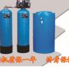 全自动钠离子交换器 单罐单阀双罐双阀 可定制