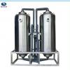 内蒙古 辽宁 吉林 黑龙江 锅炉软化水处理钠离子交换器软化水设备