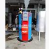 厂家直销立式 LSS燃油免检型蒸汽发生器 燃气锅炉天然气 蒸汽锅炉
