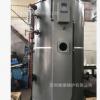 厂家直销 立式燃气燃油蒸汽常压热水锅炉天然气锅炉 苏维锅炉