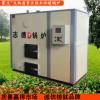 厂家直销生物质颗粒锅炉 生物质常压热水锅炉 供暖锅炉 生物质炉