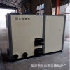 厂家直销环保节能生物质颗粒锅炉海水养殖加温生物质颗粒热水锅炉