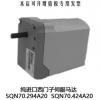 SQN70.294A20 德国纯进口西门子风门执行器/燃烧机伺服马达