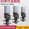 厂家推荐气动油枪电磁阀 油枪截止阀控油阀 油枪电磁阀价格优惠