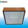 厂家定做高效空气净化器有隔板高效过滤器