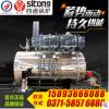 低氮锅炉 30毫克低氮冷凝燃气蒸汽锅炉 4吨低氮锅炉 信阳锅炉改造