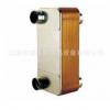 批发 WF200钎焊板式换热器 节能钎焊板式换热器 耐腐蚀板式换热器