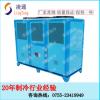 深圳冷水机厂家 工业风冷式冷水机 30P风冷式冷水机 海鲜风冷机
