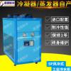 凌通5P风冷式冷水机 重庆冷水机制冷 深圳工业冷水机生产厂家