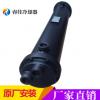 【空压机】寿力空压机冷却器 热交换器水冷 空压机散热片螺杆机