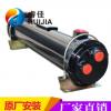【空压机】寿力冷却器 列管式油冷却器抽芯空压机散热器