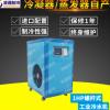 小型冷水机供应 东莞工业冷水机 风冷式冷水机 深圳冷水机厂家