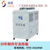 深圳厂家供应工业冷水机 10P风冷式冷水机