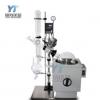 旋转蒸发器50升 /50L旋转蒸发仪-耀特仪器 质量保证