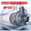 UF中空纤维超滤膜组件4寸卷式电泳漆超滤膜6寸/8寸工业净水超滤膜