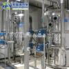 聚福源直供净水设备 机械过滤器 除铁除锰过滤器 发货快品质好
