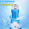 V10富氢水素水杯 微电解水养身健康富氢杯 美容养颜排毒电解杯子