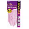 日本进口SEIWA-PRO家务清洁手套 洗衣洗碗手套 劳作手套比用百货