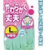 中厚洗衣手套橡胶手套(大号) 日本进口家居用品 家务清洁用品