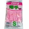 日本进口家居用品 家务清洁用具 家务手套 小号薄款橡胶手套