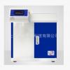 穗天10L/h小型去离子水设备工业实验室用化学与生物化学试剂配制