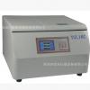 变频高速台式冷冻离心机 数码显示 血液离心机 细胞离心机