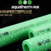 原装进口德国阔盛ppr水管配件6分25自来饮用水管 热熔水管