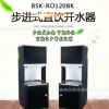 天津BSK-120BK环保节能开水器 智能开水器 车间开水器 企业开水机