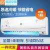樱花挂机大1/1.5/2P匹壁挂式单冷冷暖定速非变频家用卧室空调柜机