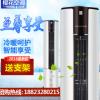 CHEBLO/樱花KFRD-50LW/YHQ-C大2匹/大3P冷暖家用立式柜式定速空调