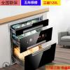 好太太消毒柜嵌入式家用消毒柜三抽三层消毒碗柜不锈钢板层紫外线