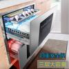 好太太消毒柜嵌入式家用消毒碗柜120L超大容量隐藏式三层抽屉