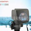 润新软化阀头 自动软化控制阀 全自动控制器软水设备