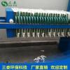 厂家专业生产直销供应各种平方污泥压滤机固液分离压泥机压渣机